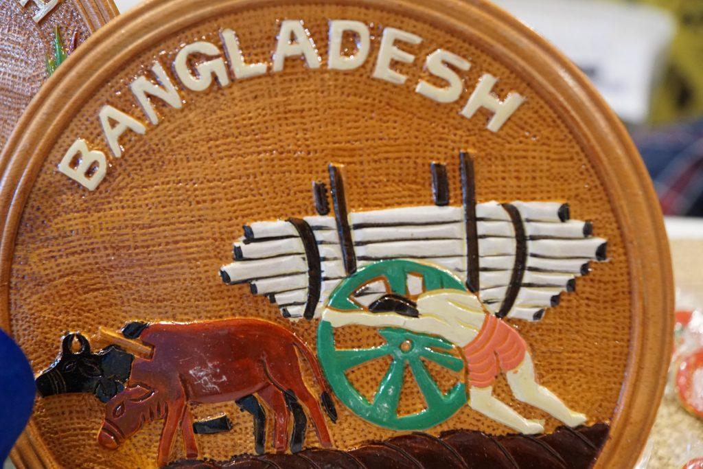 bangladesh-921110_1920